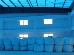 Warehouse for Raw Materials