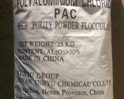 Polyaluminium-Chloride-in-white-package