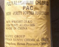Polyaluminium-Chloride-in-yellow-package