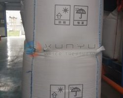 Polyacrylamide-pam-warehouse-xunyu_11