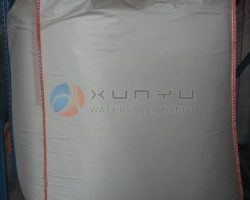 Polyacrylamide-pam-warehouse-xunyu_4