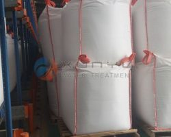 Polyacrylamide-pam-warehouse-xunyu_5