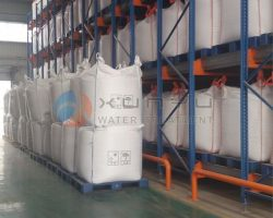 Polyacrylamide-pam-warehouse-xunyu_6