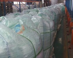 Polyacrylamide-pam-warehouse-xunyu_9