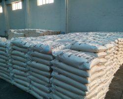 Polyaluminium-Chloride-pac-warehouse-xunyu_3