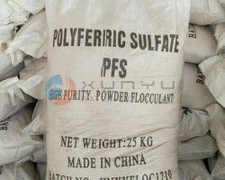 Polyaluminium-Chloride-pac-warehouse-xunyu_4