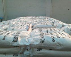 Polyaluminium-Chloride-pac-warehouse-xunyu_6