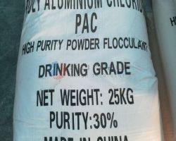 Polyaluminium-Chloride-pac-warehouse-xunyu_7